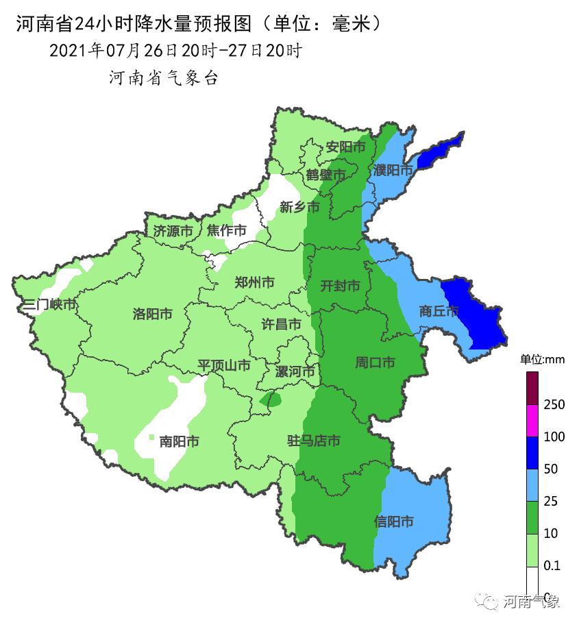"""受台风""""烟花""""影响 未来3天河南省东部、北部有较强降水"""