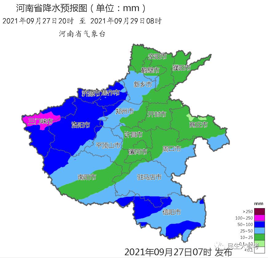 河南省气象台:今夜到明天,暴雨又来了