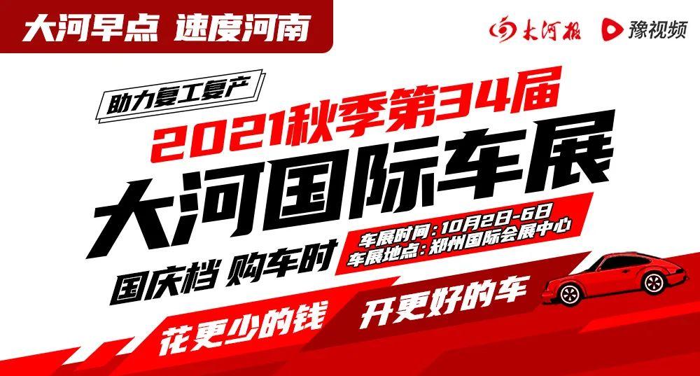 联播pro:注意!郑州交警恢复处罚电动车载人
