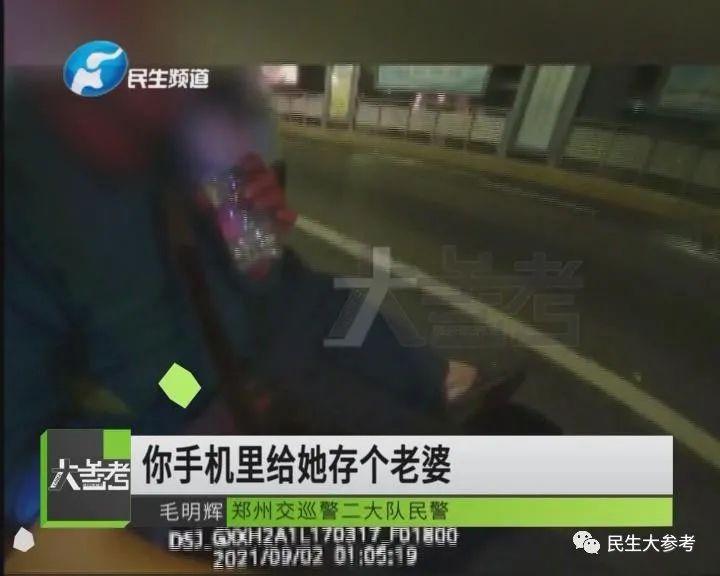 郑州一男子见到前妻,开心得像个孩子 网友喊话:能复合吗